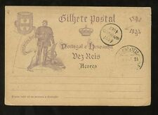 PORTUGAL AZORES 1894 ILL.STATIONERY +STAMP DEALER GERMANY..SPECIAL PMK NAVIGATOR