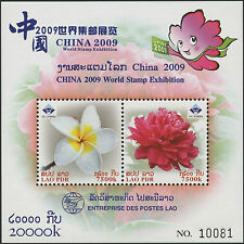 """LAOS Bloc N°179A** Bf  """"China 2009"""" fleurs, Flowers Souvenir Sheet Sc#1779a MNH"""