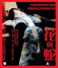 "Takashi Ishii ""Flower and Snake"" Aya Sugimoto Japan Drama Region 3 DVD"