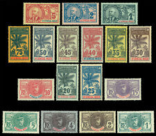 French Colonies - UPPER SENEGAL & NIGER 1906-07  Pictorial set  Sc# 1-17 mint MH