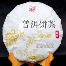 2016 Yunnan XiaGuan Tuocha Group Pu'er Tea Pu Er Ripe Shu Puer 357g
