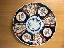 Ancienne assiette Imari XIXe ⌀21,8cm Céramique Porcelaine Japon