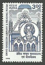 INDIA 1998 ARCHITECTURE DAVID SASSOON LIBRARY SET MNH