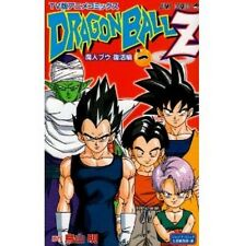 DRAGON BALL Z Majin Boo Fukkatsu TV animation book #1 Full Color Manga Japanese