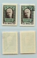 Russia USSR 1962 SC 2654 Z 2667 MNH and used . rtb254