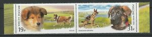 Russia 2016 Animals, Pets, Dogs, 2 MNH stamps