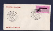 e/ Senegal   enveloppe  expo  Sénégalo Israélienne  air Afrique   1964