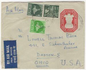 1962 Aug 18th. Air Mail. Karmatar to Dayton, Ohio, USA.