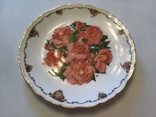 """More details for 8"""" royal albert elizabeth of glamis queen mother's favourite flowers plate 6297l"""