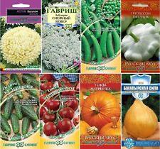 pumpkin onion cucumber tomato pea pattypan aster seeds 8 packs garden mix 03