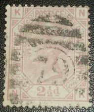 Duzik: Gb Qv Sg141 2½d rosy mauve N-K Pl.12 used stamp (No.2085) *