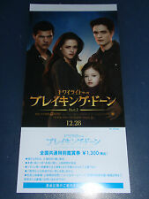TWILIGHT Saga BREAKING DAWN Pt.2 JAPAN UNUSED cinema ticket Robert Pattinson