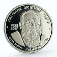 Ukraine 2 UAH Heorhii Voronyi Georgy Voronoy Georgi Voronoi scientist 2008 Coin