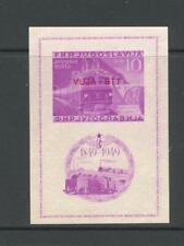 Trieste Zone B 1950 SG MS B36Ba Railway Centenary  MH