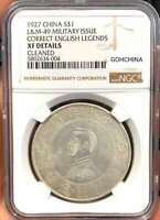 rare-23yr china sun yat sen military issue c.e.legends 1 dollar silver coin NGC