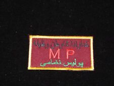 Military Patch, AFGHANISTAN ARMY MILITARY POLICE FORCE, (MP), Burgundy With Red