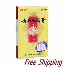 Yunnanbaiyao 3 Boxes/ 15 pc New Authentic YNBY Baiyao Plaster 云南白药贴膏