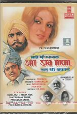 Say Sri Akal -Sunil Dutt ,Reena roy  Punjabi film   [Dvd] 1st Edition  Released
