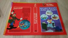 Jaquette Vidéo VHS Vintage Original Vidéo Club - Walt Disney SPORT GOOFY