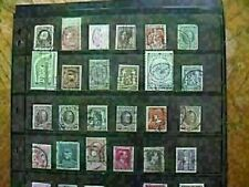 Belgium - Selection Of Mint & Used Stamps, Little Duplication