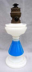 Saint Louis French Blue Pate de Riz  White Opaline Glass Oil Lamp Matador 1850