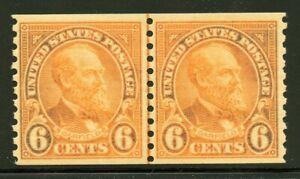 US Scott 723 GARFIELD Joint Line Pair Mint NH OG