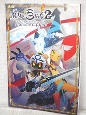 MAJO TO HYAKKIHEI 2 Witch and Hundred Knights Complete Guide PS4 Book 21