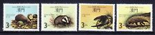 MACAU 1988 SG662/5 Protected Mammals - set of 4 - superb unmounted mint. Cat £40