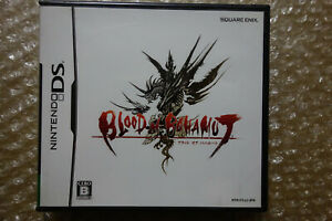 Brand New Blood Of Bahamut Nintendo DS Region Free Japan
