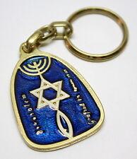 Israel Star of David & Menorah Key Chain Ring Amulet Luck Charm Pendant Judaica
