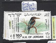 JORDAN (P2310B)  BIRDS SG 1552-7    MNH