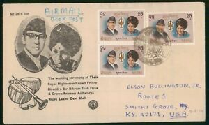 Mayfairstamps Nepal FDC Royal Couple Block First Day Cover wwp_76153
