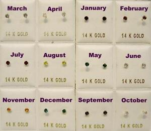 New 14k Gold Birthstone Baby Ball Stud Earrings-Free Shipping!
