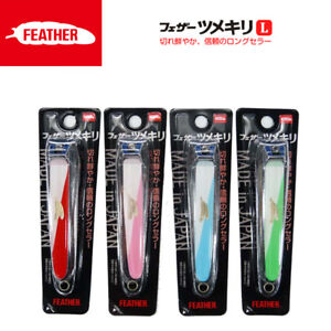 Feather Nail Clippers Cutter L Size Steel Chrome Manicure Pedicure Japan 102 mm