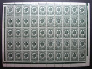 Russia 1946 #1032-1038 MNH OG WWII Russian Awards & Orders Sheet Set $1,500.00+!