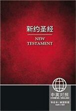 New Testament: By Biblica Zondervan Bibles Staff