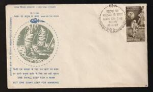 India 1969 FDC Man on the Moon, unaddressed, sc#503  [v2]