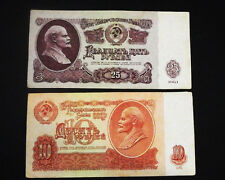 2 different 1961 USSR Russia 10 & 25 Rubles LENIN CCCP Old Currency Bank notes