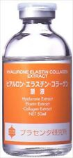 Bb LABORATORIES Hyalurone Elastin Collagen Extract 50 ml Japan F/S with tracking