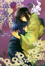 Hakuoki Demon of the Fleeting Blossom Doujinshi Hajime Saito x Chizuru He Who