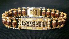 5 Mukhi Rudraksha / Five Face Rudraksh Aum Namaha 24 ct Gold Plated Bracelet