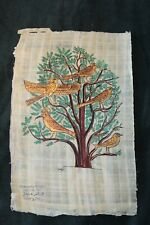 New listing New Hand Painted Egyptian Art On Papyrus: Tree of Life Approx 13 X 9