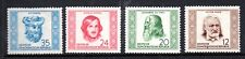 Germany - East (3882)  !952 Cultural Anniversaries set Lightly mounted Sg E73-6