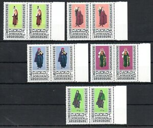 JORDAN , 1975 , very scarce set of five UNISSUED STAMPS , costumes , PAIRS , MNH