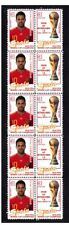 SPAIN 2010 WORLD CUP WIN MINT STAMP STRIP, FABREGAS