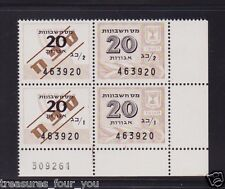 ISRAEL Accounting Tax Revenue Mas Heshbonot Stamp Tab Block 20 ag. AJ-9b