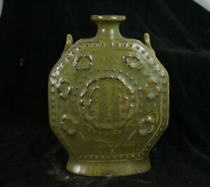 22cm China Antique flower vase porcelain Handmade Yaozhou porcelain Vase