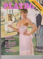 PLAYBOY, MAY 1976, PATRICIA McCLAIN, PMOM