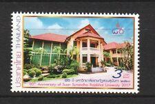 THAILAND 2017 80TH ANNIV. SUAN SUNANDHA RAJABHAT UNIVERSITY SET 1 STAMP MINT MNH