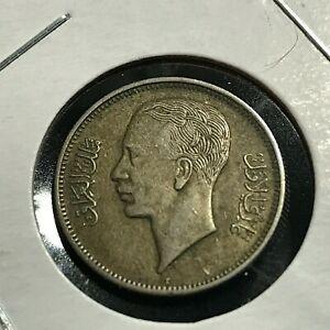 1938 IRAQ  SILVER 20 FILS NICE COIN
